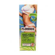 کرم چربی سوز و سفت کننده عضله شکم زنانهی فلورنس florence