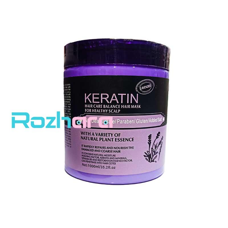ماسک مو کراتین اصل بدون سولفات و پارابن برزیلی با اسانس گیاه طبیعی keratin