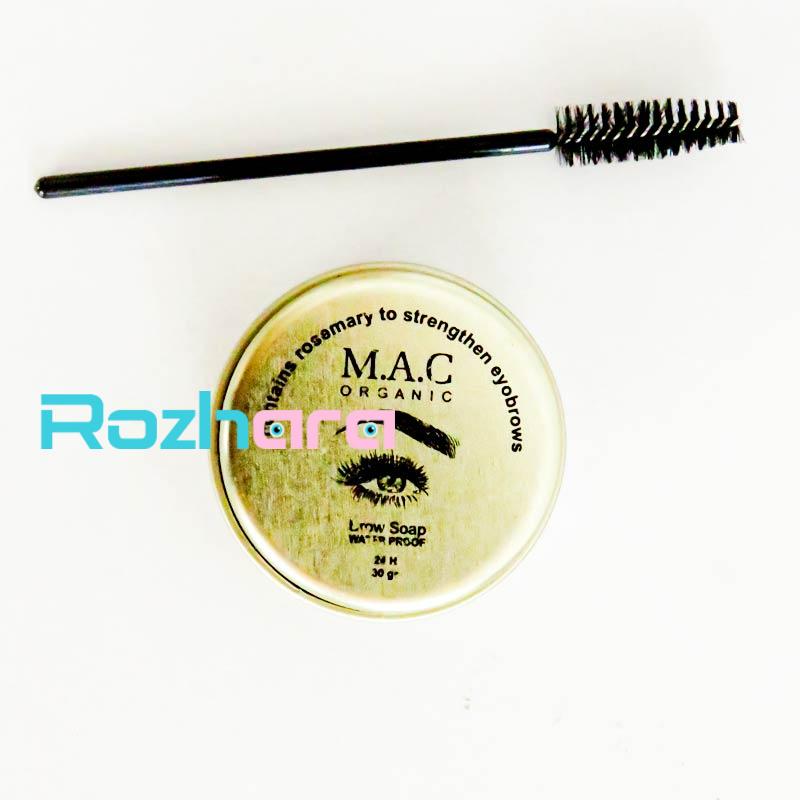 صابون لیفت ابروی مک mac