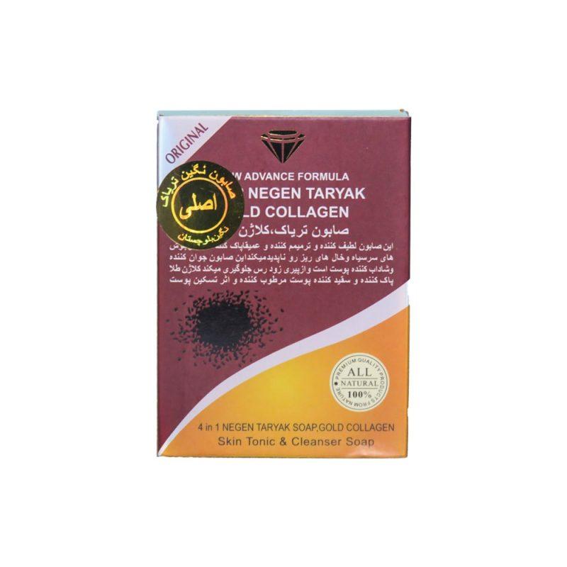 صابون تریاک کلاژن طلا برند نگین Negen Taryak Gold Collagen
