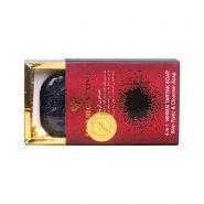 صابون تریاک برند نگین Negen Taryak Gold Collagen