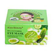ماسک زیرچشم خیار کیس بیوتی kiss beauty