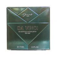 ادوپرفیوم مردانه ژاک ساف داوینچی Da Vinci for men حجم 75 میل