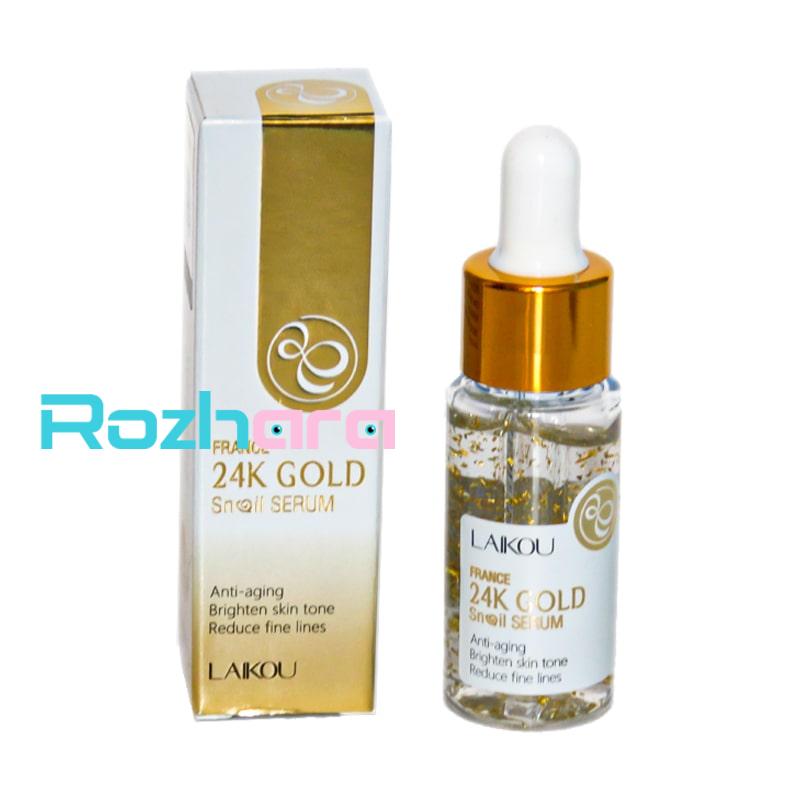 سرم حلزون طلا 24K لایکو Laikou Snail Gold
