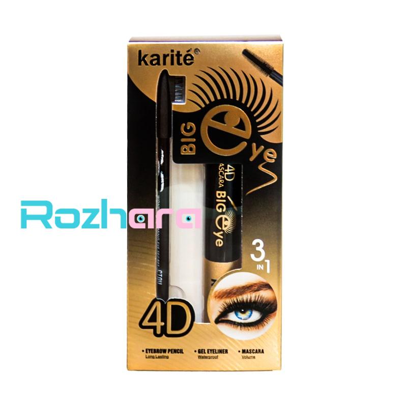 ریمل اصلی ست کاریت Karite Big Eye 4D 3 In 1