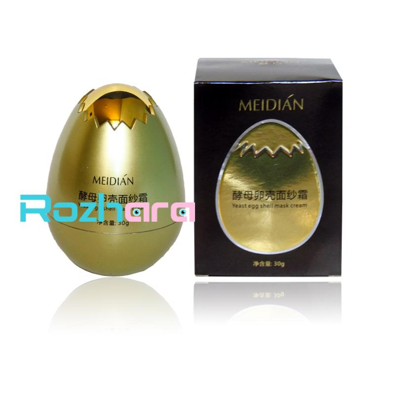 کرم ماسک صورت سفیده تخم مرغ MEIDIA'N مدل تخم مرغی حجم 30 گرم