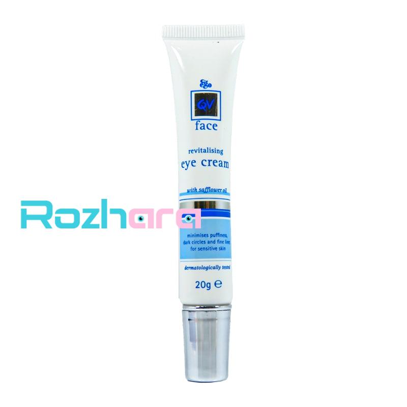 کرم دور چشم کیووی QV Revitalizing Eye Cream حجم 20 گرم