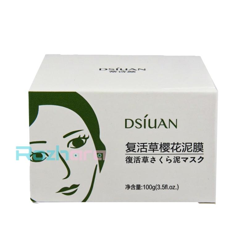 ماسک کاسه ای گچی ساکورا 100 گرمی Dsiuan