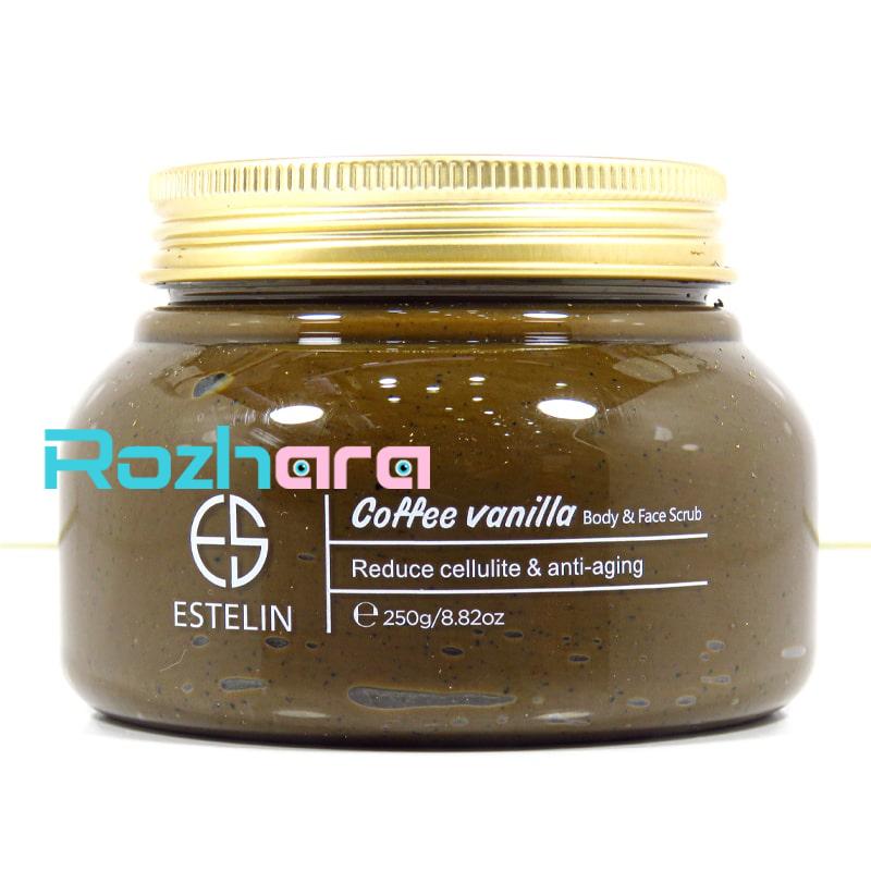اسکراب صورت و بدن استلین Estelin عصاره قهوه حجم 250 گرم