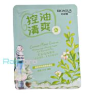 ماسک ورقه ای چای سبز بیوآکوا Bioaqua