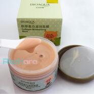 ماسک شب کلاژن مغذی و ضد چروک بیوآکوا Bioaqua